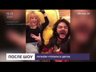 Позор на сцене 2019 _ киркоров бузова алибасов хлебникова лолита пугачева