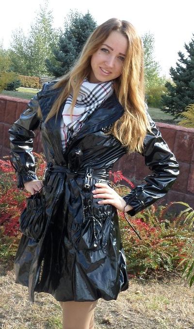 Анна Емец, 5 апреля , Киев, id62532846