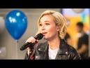 Полина Гагарина - Обезоружена LIVE Авторадио