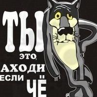 Валёк Селиванов, 24 июня 1991, Смирных, id127700422
