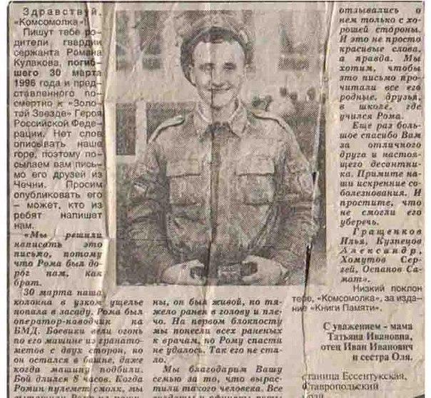 семейные сержант артюх юрий иванович район образован феврале