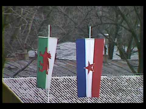 1984 UEFA Euro Qualifiers - Yugoslavia v. Wales
