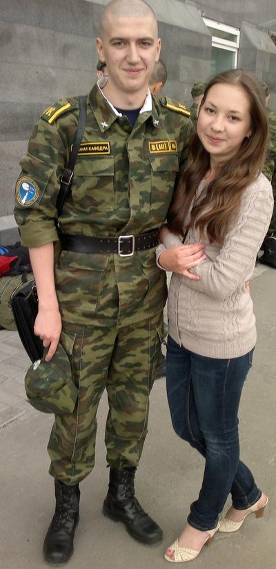 Дмитрий Казаков, 11 августа 1993, Самара, id20581138