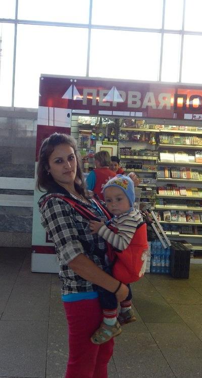 Ана Фендик, 30 ноября 1994, Барнаул, id220808594