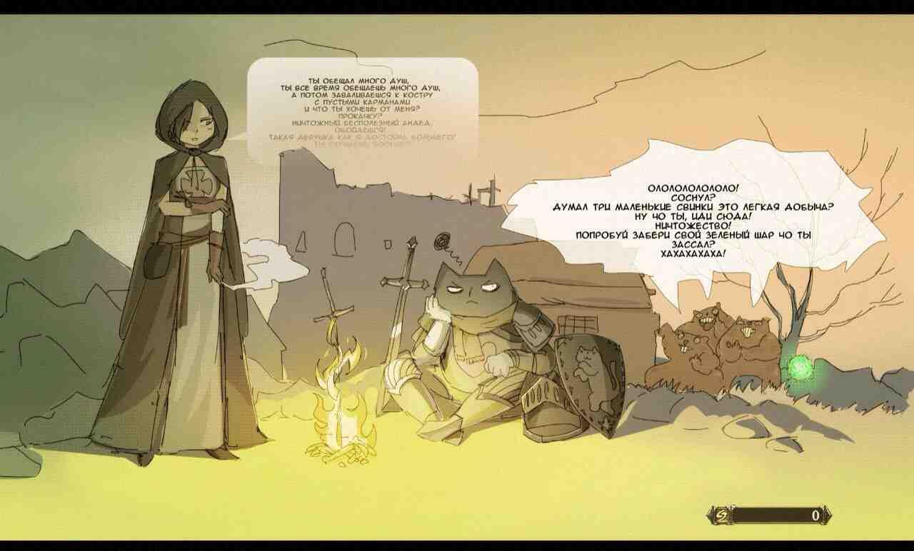 Подробности Dark Souls PjwTdxbtH4U