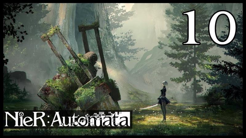 NieR: Automata ★ 10: Могила лесного короля [2K]