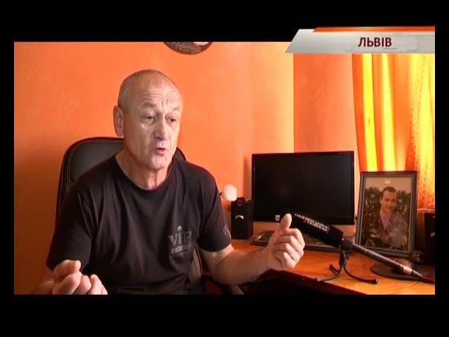 Сторінка 2 Сім'ї загиблих наполягають на пошуках вбитих і зниклих на Донбасі Надзвичайні новини оперативна кримінальна хроніка ДТП вбивства смотреть онлайн без регистрации