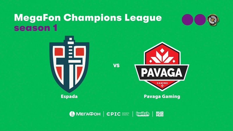 Espada vs Pavaga Gaming, MegaFon Champions League, bo3, game 1 [Adekvat Lost]