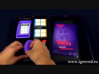 Табу. Обзор настольной игры от Игроведа