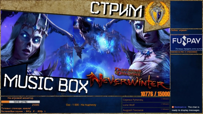 Letsplay a game Neverwinter - music box