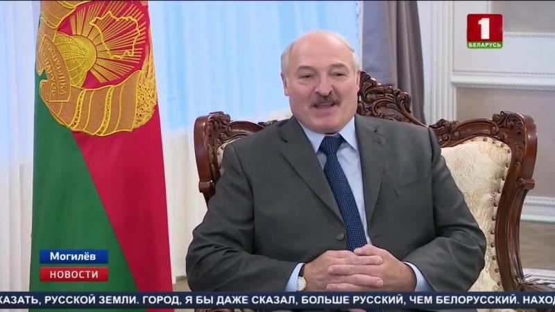 Аляксандр Лукашэнка больш расійскі прэзідэнт, чым беларускі 🤔