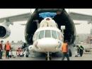 Helisur Arribo de nuevos helicópteros