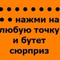 Аля Негмеджанова, 16 апреля , Запорожье, id202238491