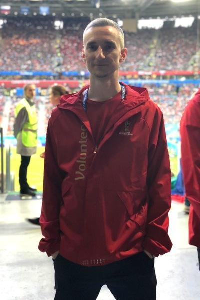 Илья Тарашкевић