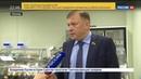 Новости на Россия 24 • В Госдуме открылся супермаркет