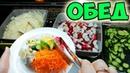 Что Дают на ОБЕД в Сочи Парк Отеле Сколько Стоит Шведский Стол