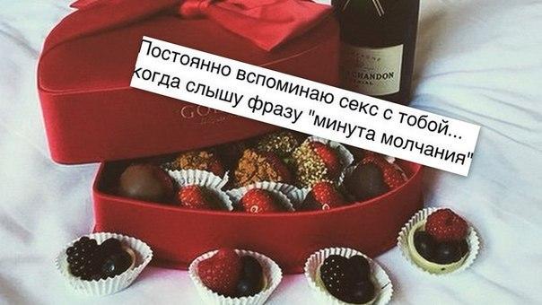 Поздравление на День Влюбленных бывшему