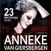 23.11 - Anneke van Giersbergen (ex-GATHERING) в