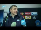 Артем Дзюба на «Зенит-ТВ»: «Я кайфую и наслаждаюсь каждым мгновением. У нас отличная команда, мы все как братья»