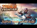 Trials Frontier X Games Minneapolis 2018 Super Pimp Montage