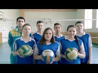 Волейбольна секція Шаргородської районної гімназії для проекту Посилка успіху та CAPAROL