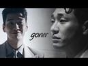 Goner - lee kwan woo [Lookout MV]
