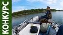 На что ловить щуку Рыбалка на реке Ловля на спиннинг в августе 2018
