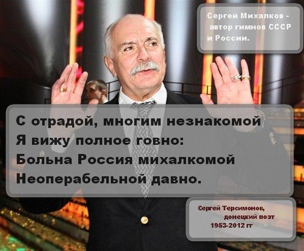 Россия неуклонно слабеет. Захват территории Украины станет для нее накладным, - Time - Цензор.НЕТ 4568