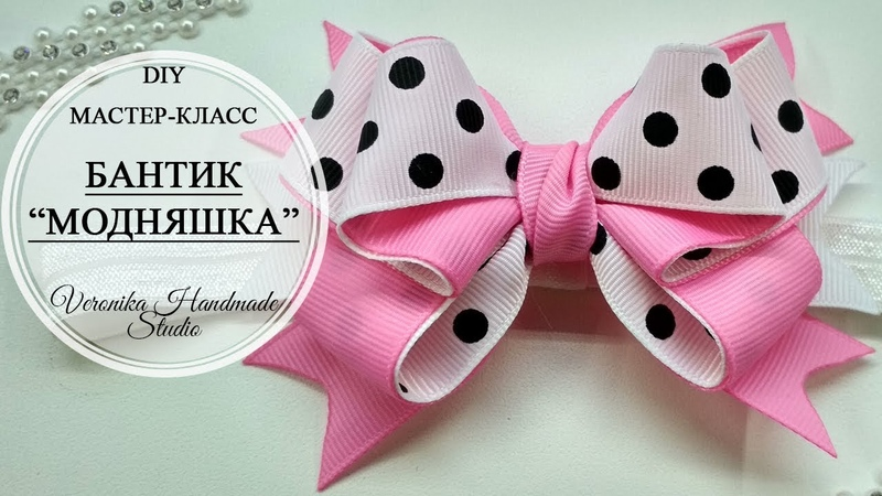 🎀Нарядный бантик из ленты 2 5 см МК🎀 Bow of ribbon 2 5 cm DIY Tutorial🎀 PAP Laço mini de fita №5