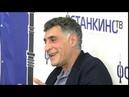 Мастер-класс режиссера Тиграна Кеосаяна
