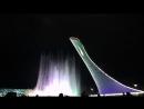 Калинка-малинка!♥ Олимпийский парк,г.Сочи♥