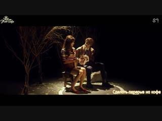 [ПЕРЕВОД] Jonah Nilsson & Lucas feat. Richard Bona - Coffe Break рус. саб./ рус. суб