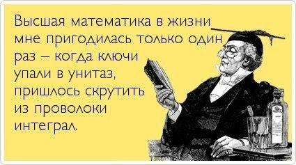 http://cs306702.vk.me/v306702268/5eb5/K1kCkt9K_Zk.jpg