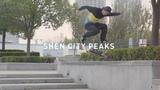 Presenting /// Shen City Peaks
