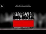 [KARAOKE] NCT 127 - Back 2 U (рус. саб)