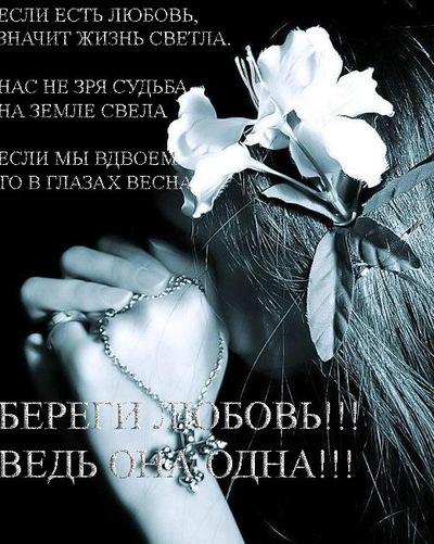 Айнура Нюсупова, 19 мая , Москва, id181431401