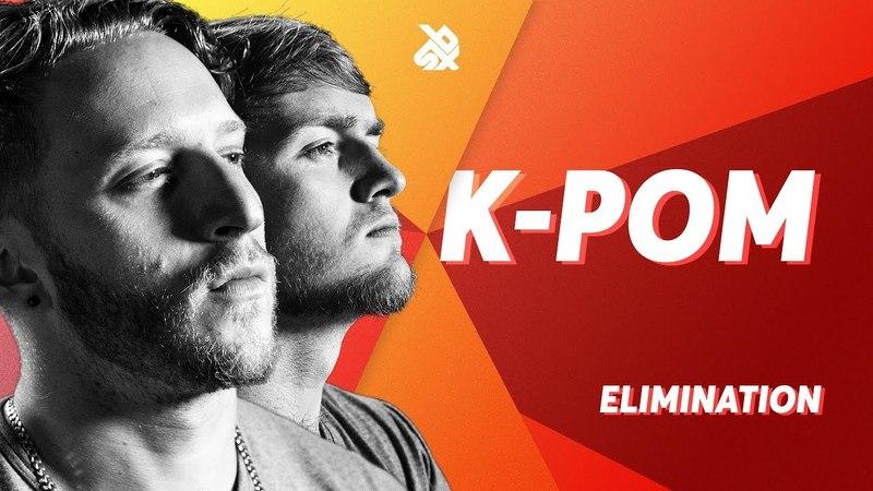 K-PoM | Grand Beatbox TAG TEAM Battle 2018 | Elimination