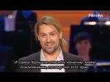 David Garrett Echo Klassik Awards 2015 (in the category Bestseller of the Year) ZDF, 18.10.2015_rus sub