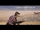 Гладкоствольное ружье Вепрь 12 ВПО 205 03
