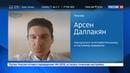 Новости на Россия 24 Тапки водка колбаса где георгиевской ленточке точно не место