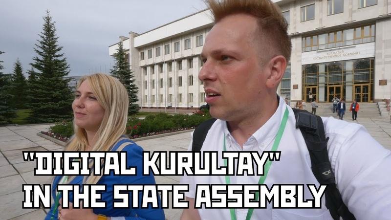 Digital Kurultay in The State Assembly of Bashkortostan. Ufa, Russia