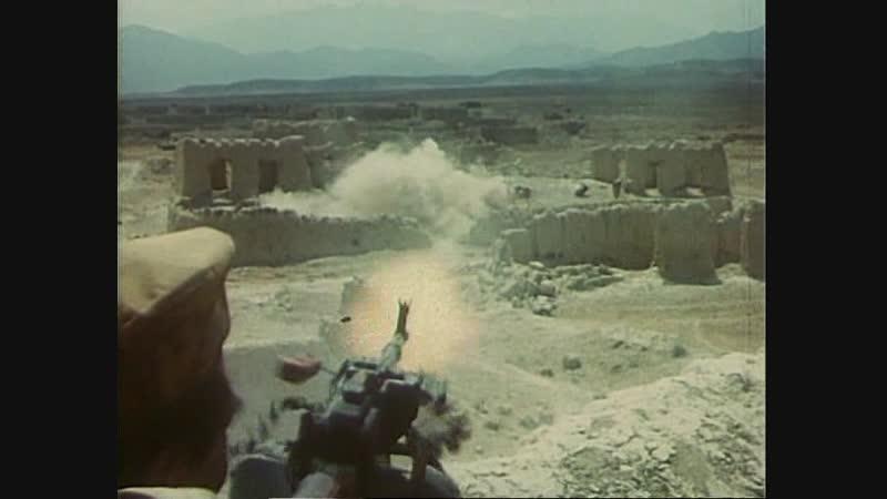 Караван смерти (1991) Последний бой с моджахедами