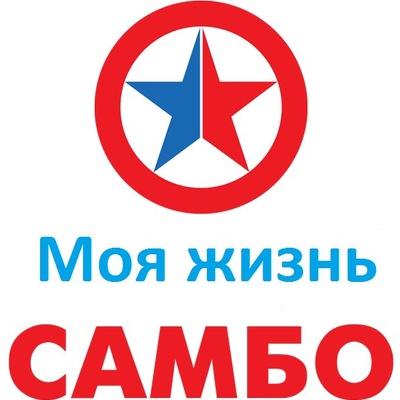 Глеб Голубев, 6 сентября 1999, Самара, id208375583