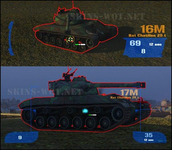 World of tanks wot tweaker 1.7 убрать дым взрывы скачать.