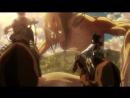 Атака Титанов ТВ-3 Трейлер