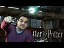 [18 ] Шон играет Harry Potter and the Deathly Hallows (PS3, 2011)
