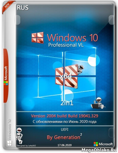 Windows 10 Pro VL x64 2004 2in1 June 2020 by Generation2 (RUS)