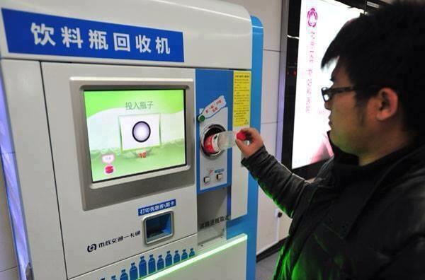 В метро Пекина можно расплатиться пластиковыми бутылками.