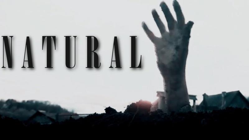 [ГОГОЛЬ] - Natural