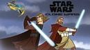 Звёздные Войны Войны клонов Тартаковского Часть 2